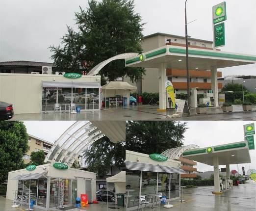 BP Ascona